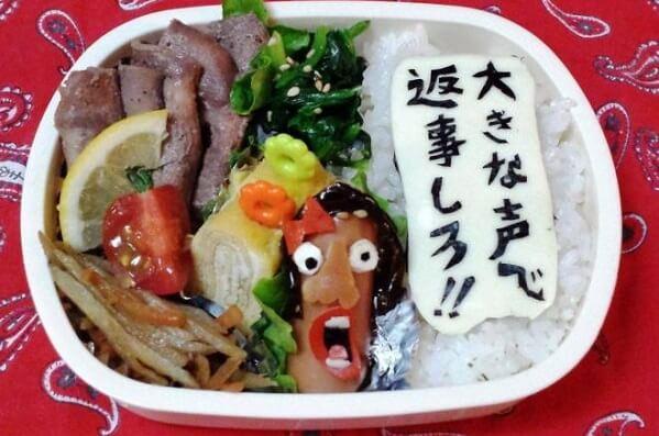 Chữ Bento trong tiếng Nhật có nghĩa đơn giản là cơm hộp.