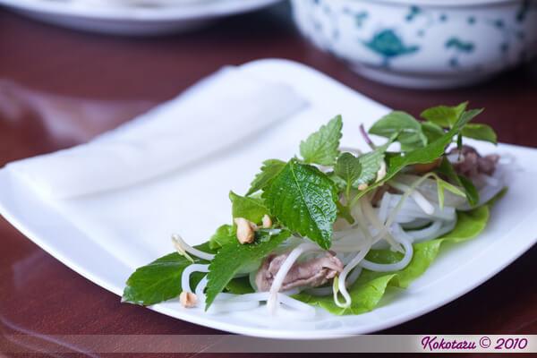 Các loại rau ăn kèm với phở cuốn Hà Nội