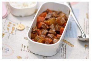 Cách Nấu Cari Bò Chấm Bánh Mì Kiểu Thái Ngon