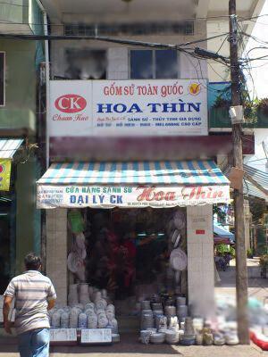 Cửa hàng Hoa Thìn - Địa chỉ: 165 Nguyễn Phúc Nguyên, Q3.