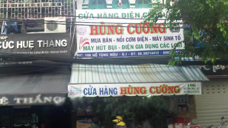 Địa chỉ: 106 Hồ Tùng Mậu (Khu chợ Dân Sinh)