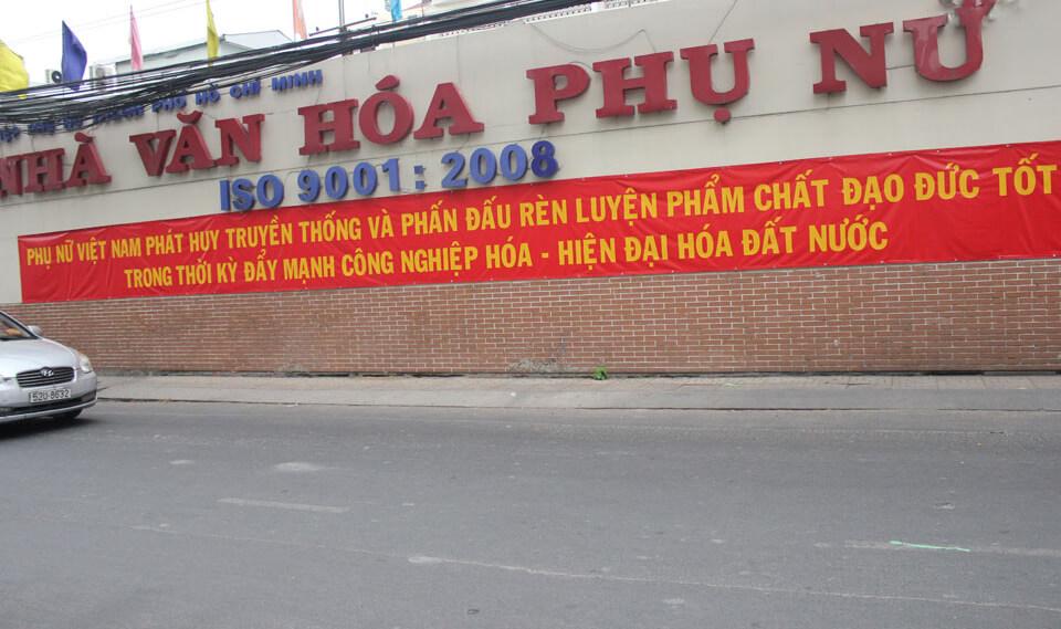Nhà văn hóa phụ nữ - Địa chỉ: 188 - 192 - 194 Lý Chính Thắng, P9, Q3.