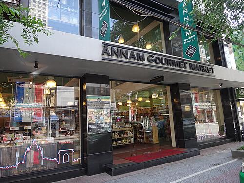 An Nam Gourmet Shop