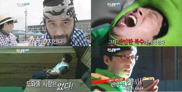 Cuộc chạm trán giữa Choi Min Soo và Yoo Jae Suk