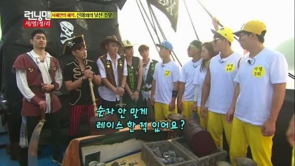 Cướp biển Shinhwa (Tập 161)