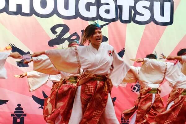 """Tháng Giêng tại Nhật Bản được gọi là """"Oshougatsu"""" có nghĩa là """"Chính Nguyệt"""""""