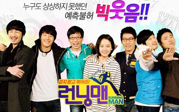 Chương trình có sự tham gia của hàng loạt các tên tuổi nổi tiếng tại Hàn