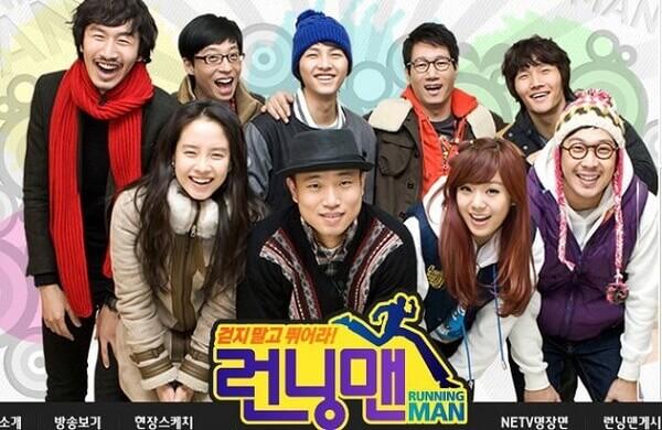 Song Joong Ki tham gia running man những tập nào?