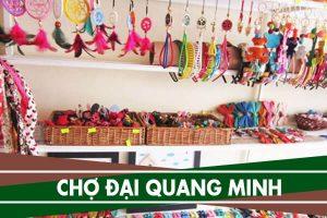 Chợ Đại Quang Minh - Chợ bán sỉ phụ kiện may mặc ở Tphcm